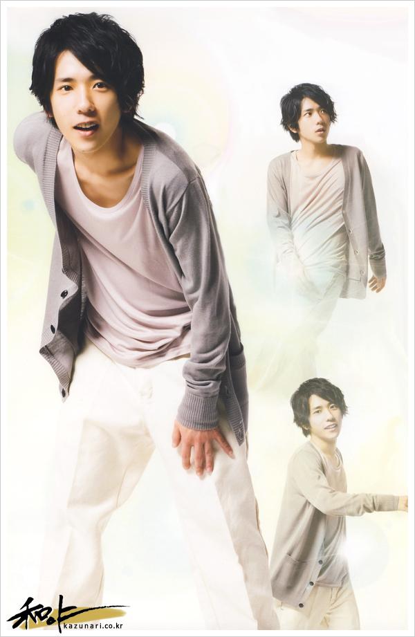 Nino - js 08-2008