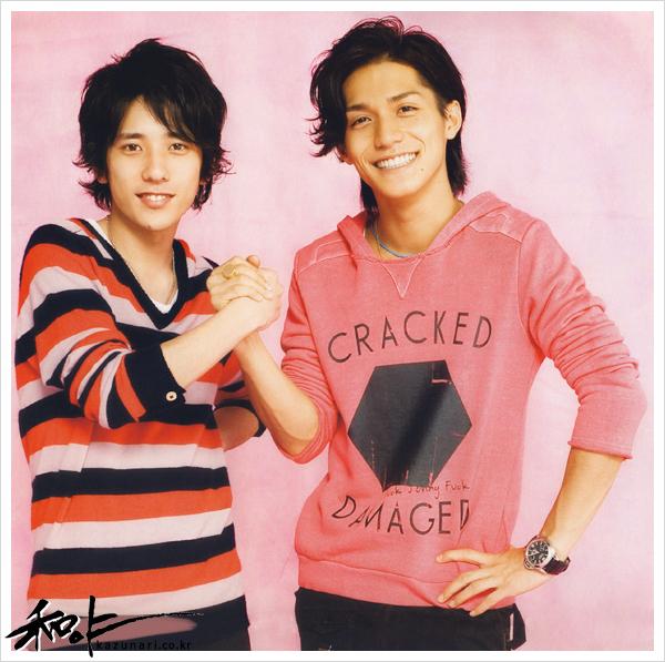 Nino & Ryo -TV Guide 13-09 to 19-09 - 2008