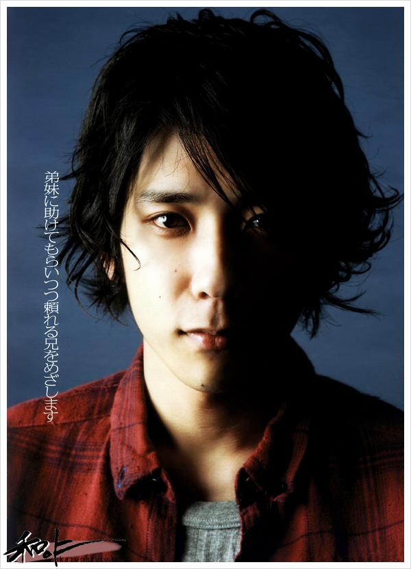 Nino - TV 09-2008