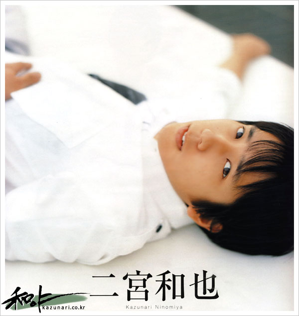 Fan Club de Kazunari Ninomiya Ray0708_1_n