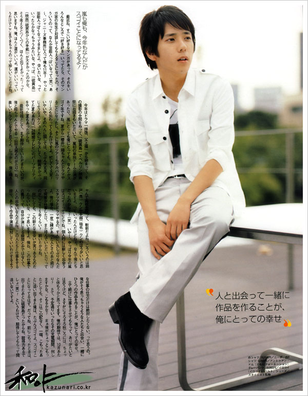 Fan Club de Kazunari Ninomiya Ray0708_2_n