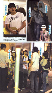 Matsumoto Jun and Inoue Mao - celebrity gossip mag